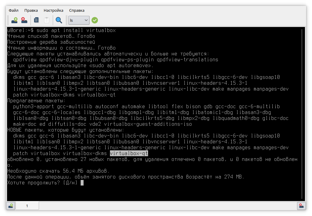 sudo apt install virtualbox